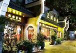 Hôtel Guilin - Ming Palace International Youth Hostel