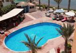 Hôtel Djibouti - Les Acacias Hotel Djibouti-1