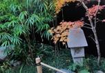 Location vacances Kyoto - Kyo no Ondokoro Gokomachi Ebisugawa #3-4