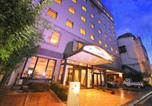 Hôtel Himeji - Hotel Claire Higasa-1