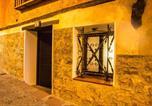 Location vacances Royuela - Casa Jarreta centro Albarracín-4