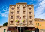 Hôtel Oman - Al Ayjah Plaza Hotel-1