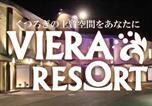 Hôtel Takayama - Hida Takayama Hotel Viera Resort (Adult Only)-2