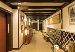Hôtel Takayama - Ryokan Asunaro-4