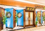Hôtel Doha - Saraya Corniche Hotel-2