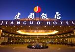 Hôtel Pékin - Jianguo Hotel-1