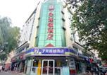 Hôtel Weihai - 7days Inn Weihai City Hall Branch-1