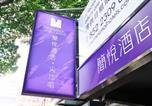 Hôtel  International Commerce Center - Minimal Hotel Avenue-2