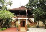 Hôtel Bandung - Garden Hostel-1