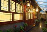 Hôtel 北京市 - Beijing Rong Courtyard Boutique Hotel-1