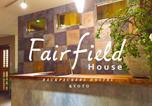 Hôtel Japon - Fairfield House-2