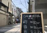 Hôtel Nara - Oak Hostel Nara-4