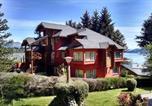 Hôtel San Carlos de Bariloche - Solar de las Araucarias