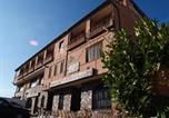 Hôtel Salamanque - Hotel Rural El Rocal-1