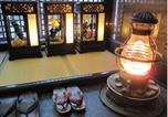 Location vacances Kumamoto - Dyeing and Hostel Nakashimaya-1