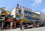 Hôtel Lijiang - 7days Premium Lijiang Old Town-1