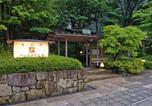 Hôtel Utsunomiya - Kinugawa Park Hotels-2