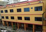Hôtel Guayaquil - Hostal Savoy Ii-3