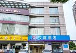 Hôtel Shaoxing - Hanting Hotel Hangzhou Xiaoshan Shi Xin Road-3