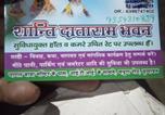 Location vacances Agra - Shanti Dataram bhawan-1