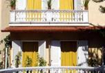 Hôtel Sorrento - Sorrento Town Suites-4