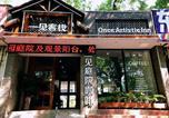 Hôtel Luoyang - Once Artistic Inn Luoyang-3