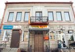 Hôtel Zamość - Rawa-1