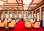 Hôtel Kanazawa - Kanazawa Hakuchoro Hotel Sanraku-2