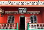Location vacances Managua - Hospedaje y Cafe Ruiz-1