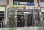 Hôtel Makkah - فندق المختارون 2-1