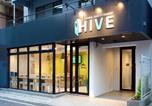 Hôtel Japon - Osaka Guesthouse Hive-1