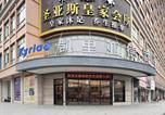 Hôtel Zhongshan - Kyriad Marvelous Hotel Zhongshan Nanlang-3