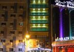 Hôtel Manama - City Point Hotel