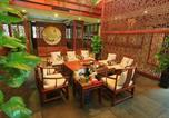 Location vacances Beijing - Wangshan Life&Hetian College-3