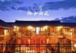 Hôtel Dali - Tourist Courtyard Hotel-1