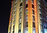 Hôtel Kayseri - Gevher Hotel-1