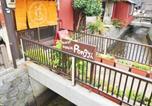 Hôtel Kanazawa - Guest House Pongyi-1