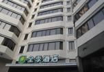 Hôtel Guangzhou - Ji Hotel Guangzhou Yuexiu Park-1