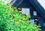 Location vacances Takayama - Shirakawago Terrace-3