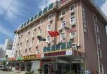 Hôtel Weihai - Greentree Inn Shandong Weihai Bus Station Express Hotel
