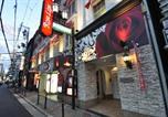 Hôtel Osaka - Hotel Rose Lips Shinsaibashi (Adult Only)-4