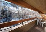 Location vacances Snowmass Village - Fasching Haus Unit 303-2