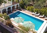 Hôtel Alhama de Granada - Cortijo La Zapatera-2