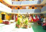 Hôtel Bolivie - Hotel Utama-1