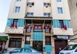 Hôtel Meknès - Hotel Akouas