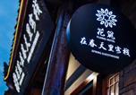 Location vacances Zhangjiajie - Floral Hotel · Spring Guesthouse Zhangjiajie-4