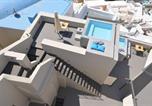 Hôtel Thira - Aria Suites & Villas-3