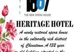 Hôtel Singapour - Hotel 1887, The New Opera House-2
