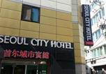 Hôtel Séoul - Seoul City Hotel-1