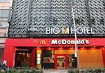 Hôtel Kuala Lumpur - Big M Hotel-3